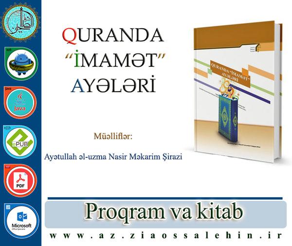 """""""İMAMƏT"""" AYƏLƏRİ"""