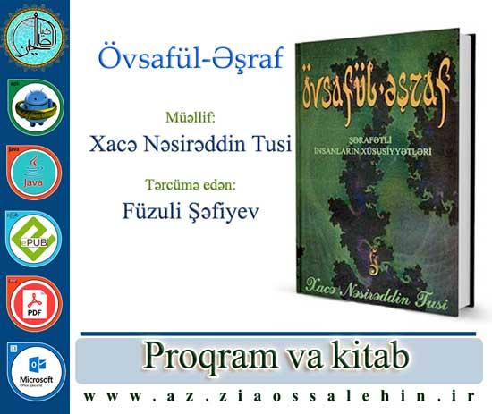 Övsafül-Əşraf - Xacə Nəsirəddin Tusi