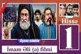 İmam Əli (ə) 1-ci hissə [HD] / Hz.Əli (ə) filmi Azərbaycan dilində