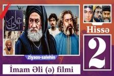 İmam Əli (ə) 2-ci hissə [HD] / Hz.Əli (ə) filmi Azərbaycan dilində