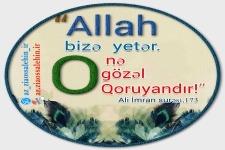 Ali İmran surəsi