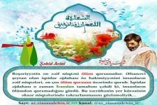 Şəhid Avini : Gözləməliyik...