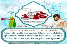 Şəhidlər və bizim həqiqətimiz