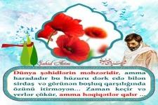 Şəhid Avini (rəh) :Dünya şəhidlərin məhzəridir