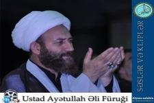 Ayətullah Füruği