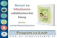 Buxari və Müslümün səhihlərinə bir baxış