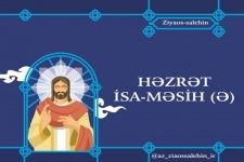 HƏZRƏT İSA-MƏSİH (Ə)
