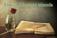 Elm və Məşvərət islamda