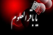 İmam Baqirə (ə)