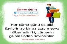Cümə günü