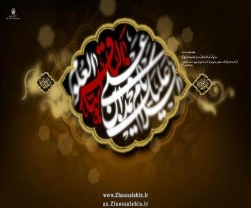 İmam Muhəmməd Baqirin (ə) şəhadət günü
