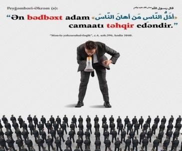 Poster | Ən bədbəxt adam