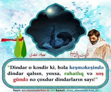 Şəhid Avini , Həqiqi dindarlıq