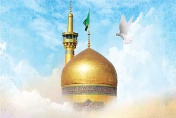 Imam Rza əleyhissəlam