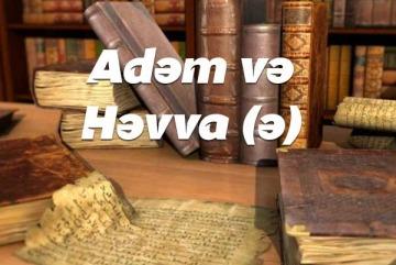 Adəm və Həvva