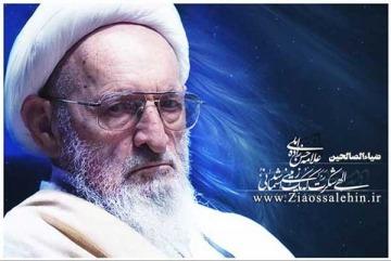 Allameh-HasanZadeh-www.Ziaossalehin.ir-98001