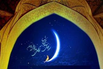 Mübarək Ramazan ayı ilə vida duası