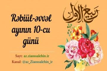 Rəbiül-əvvəl ayının 10-cu gününün hadisələri