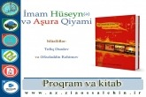 İmam Hüseyn(ə) və Aşura Qiyami
