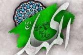 İmam Mehdinin (əc)