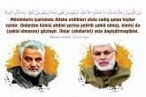 Şəhid Hacı Qasim Süleymaninin vəsiyyətnaməsi