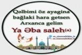 Ya Əba saleh(a)