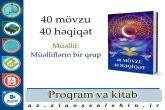 40 mövzu 40 həqiqət