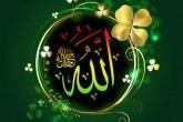 islamda Əxlaq