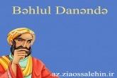 Bəhlul Danəndə