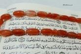 Allah təalanın məkri