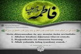 Həzrət Fatimeyi-Zəhranın (ə.s.) sevdiyi üç əməl