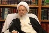 Ayətullah Məkarim Şirazi