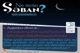 Nə üçün Şəban?