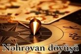 Nəhrəvan döyüşü