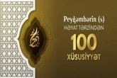 Peyğəmbərin (s) həyat tərzindən 100 xüsusiyyət