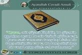 Qurani Kərim