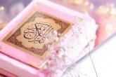 Quran surələri