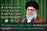 Azərbaycan torpaqları Azərbaycana qaytarılmalıdır
