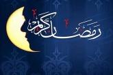 Ramazan Və Oruc haqqında