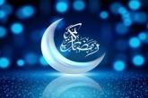Mübarək Ramazan ayı