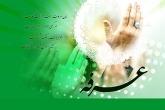 Ərəfə duası