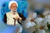 ayətullah misbah yəzdi