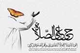 kamil ibadət